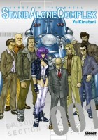 Manga - Manhwa -Ghost in the Shell - Stand Alone Complex Vol.1