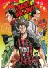 Manga - Manhwa - Giant Killing jp Vol.24