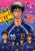 Manga - Manhwa - Giant Killing jp Vol.28