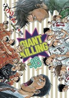Manga - Manhwa - Giant Killing jp Vol.46