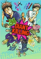 Manga - Manhwa - Giant Killing jp Vol.34