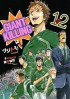Manga - Manhwa - Giant Killing jp Vol.12