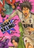 Manga - Manhwa - Giant Killing jp Vol.5