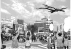 Image supplémentaire GIGANT © 2018 Hiroya OKU / SHOGAKUKAN