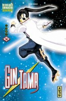 Manga - Manhwa -Gintama Vol.14