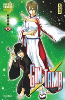 Manga - Manhwa -Gintama Vol.32