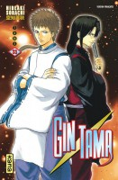 Manga - Manhwa - Gintama Vol.33
