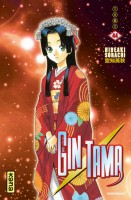 Manga - Manhwa - Gintama Vol.44