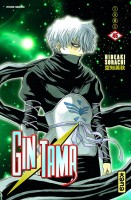 Manga - Gintama Vol.45