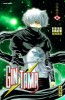 Manga - Manhwa - Gintama Vol.45