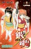 Manga - Manhwa - Gintama jp Vol.51