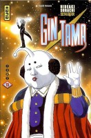 Manga - Manhwa -Gintama Vol.13