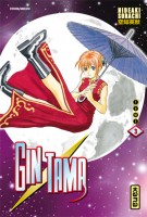 manga - Gintama Vol.3