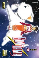 manga - Gintama Vol.4