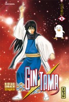 Manga - Manhwa -Gintama Vol.6