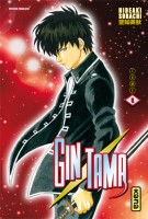 manga - Gintama Vol.8