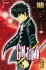 Manga - Manhwa - Gintama Vol.8