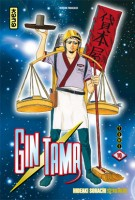 manga - Gintama Vol.10