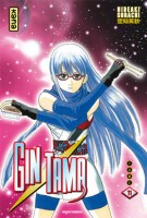 Gintama Vol.11