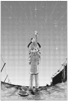 Image supplémentaire © TSUKUMIZU 2014 / SHINCHOSHA PUBLISHING CO.