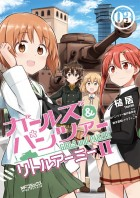 Girls & Panzer - Little Army II jp Vol.3
