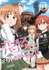 Manga - Manhwa - Girls & Panzer - Little Army II jp Vol.3