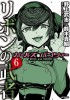 Manga - Manhwa - Girls & Panzer - Ribbon no Musha jp Vol.6