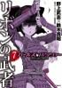 Manga - Manhwa - Girls & Panzer - Ribbon no Musha jp Vol.7