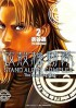 Manga - Manhwa - Ghost in the shell - Stand Alone Complex - The laughing man jp Vol.2
