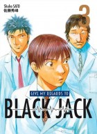 Give My Regards to Black Jack Vol.3