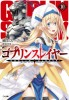 Goblin Slayer - light novel jp Vol.10