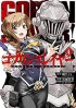 Goblin Slayer jp Vol.4