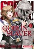 Manga - Manhwa - Goblin Slayer Vol.4
