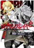 Goblin Slayer jp Vol.9