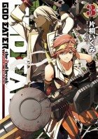 God Eater - The 2nd Break jp Vol.3