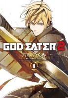 Manga - Manhwa - God eater 2 jp Vol.1
