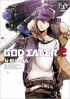 Manga - Manhwa - God eater 2 jp Vol.3