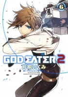 Manga - Manhwa - God eater 2 jp Vol.6