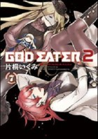 Manga - Manhwa - God eater 2 jp Vol.7