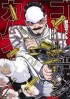 Manga - Manhwa - Golden Kamui jp Vol.13