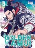 Manga - Manhwa - Golden Kamui Vol.19