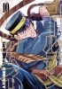 Manga - Manhwa - Golden Kamui jp Vol.10