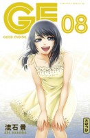 manga - GE - Good Ending Vol.8