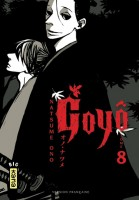 Manga - Manhwa -Goyô Vol.8