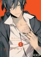 Manga - Manhwa - Graineliers Vol.1