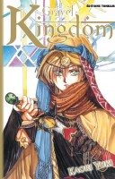 Manga - Manhwa -Gravel Kingdom - Kaori Yuki Collection N° 6
