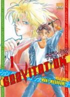 Mangas - Gravitation Vol.1