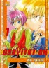 Manga - Manhwa - Gravitation Vol.7