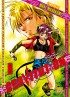 Manga - Manhwa - Gravitation Vol.8