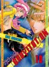 Manga - Manhwa - Gravitation Vol.10